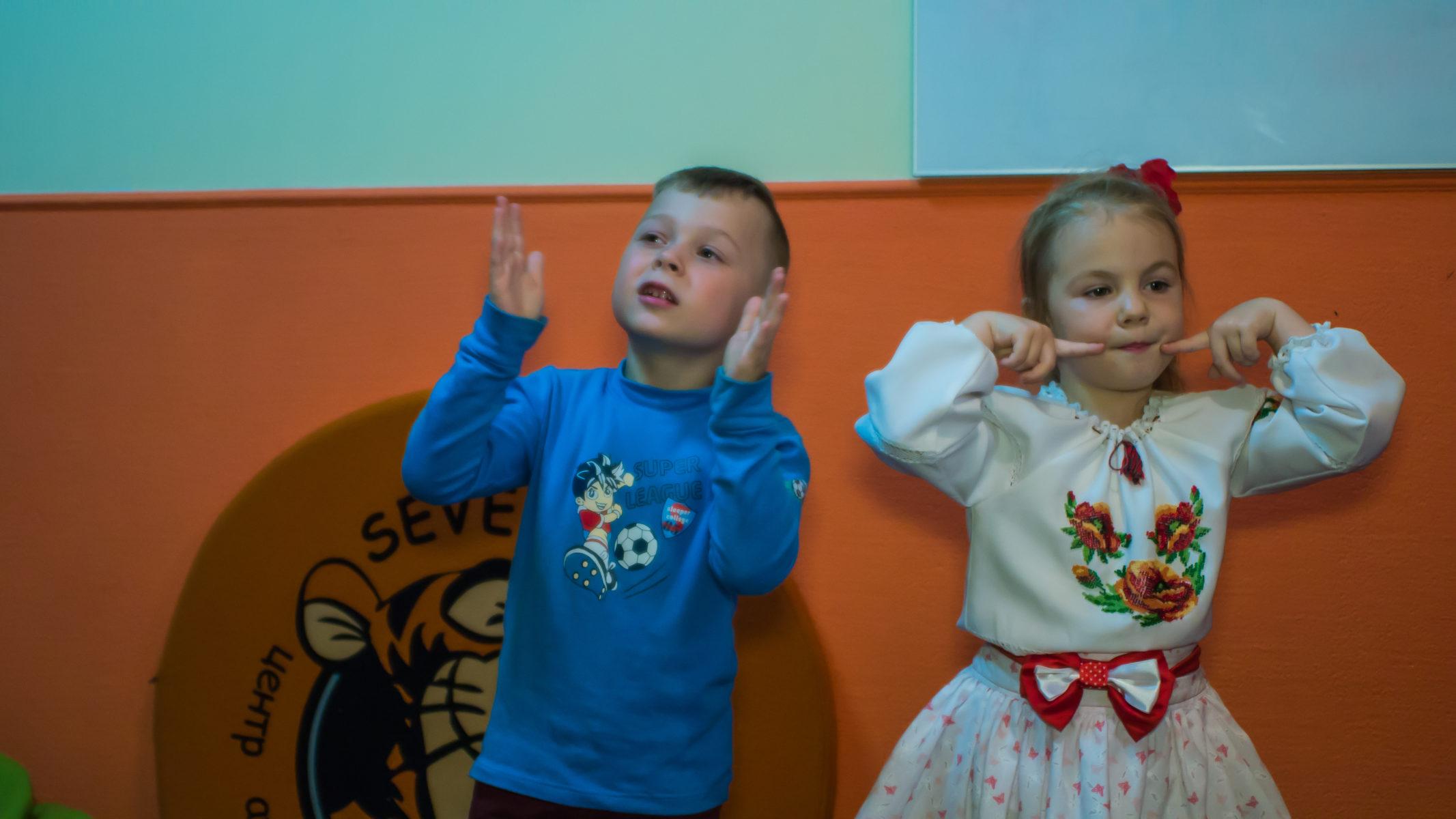 Seventh-Heaven англійська для дітей і дорослих. Урок 4